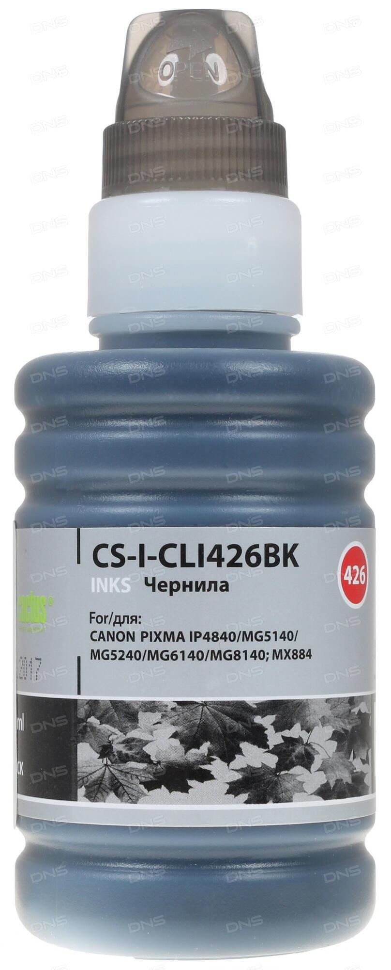 Чернила Cactus CS-I-CLI521BK для CANON PIXMA MP540/ MP550/ MP620/ MP630/ MP640 100мл черный