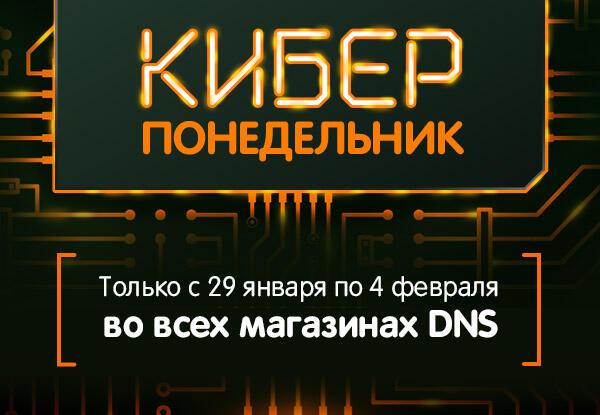 Качественные ссылки на сайт КрасноярскКрасный Кут сайт для создания минусовки